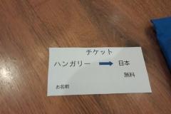 Múzeumpedagógiai foglalkozás 2017.05.23_04